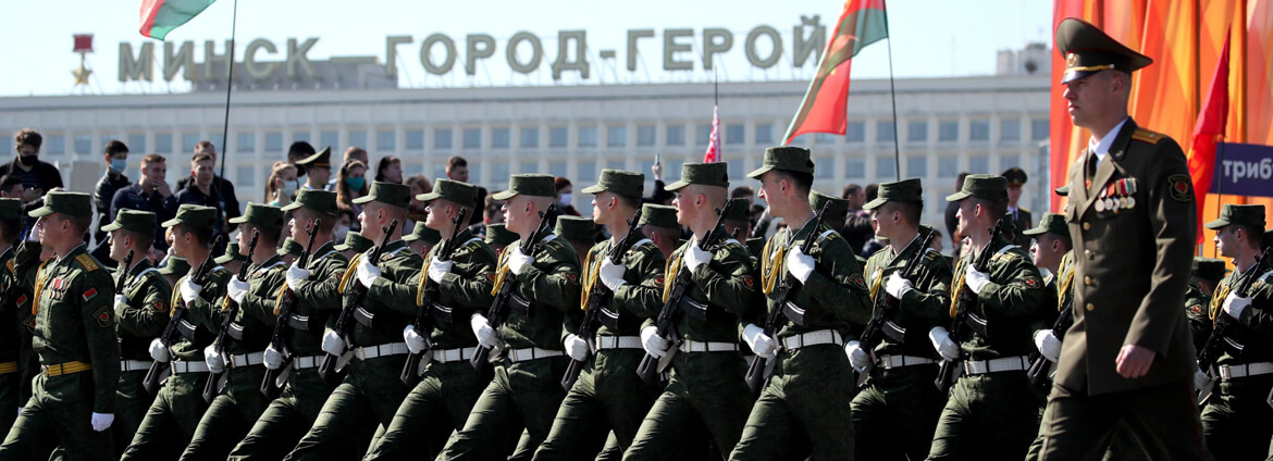 "Free Belarus. Coercion to ""Integration"": Russia's Creeping Assault on the Sovereignty of Belarus"
