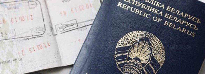 Эксперт iSANS: визовые ограничения США могут быть связаны с биометрикой паспортов