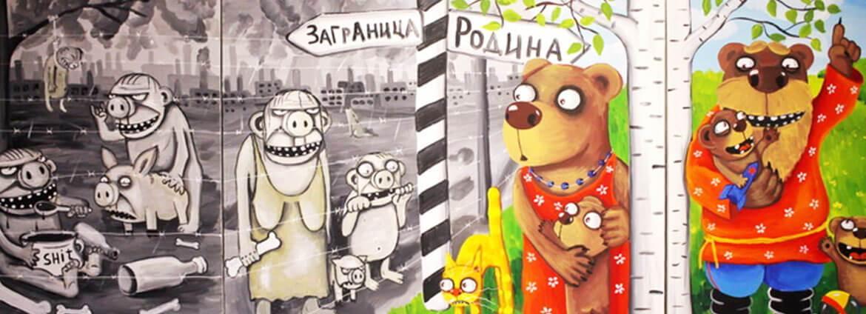 Накануне выборов прокремлевские СМИ пугают беларусов Западом