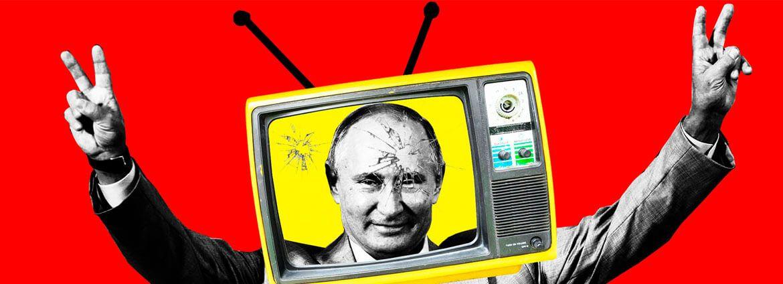 Информационный след Кремля
