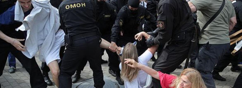 В отношении Беларуси повторно инициирован Московский механизм ОБСЕ