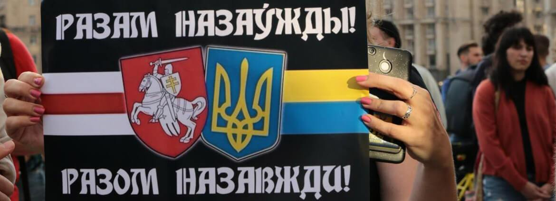 Кто и зачем пугает украинцев протестами в Беларуси?