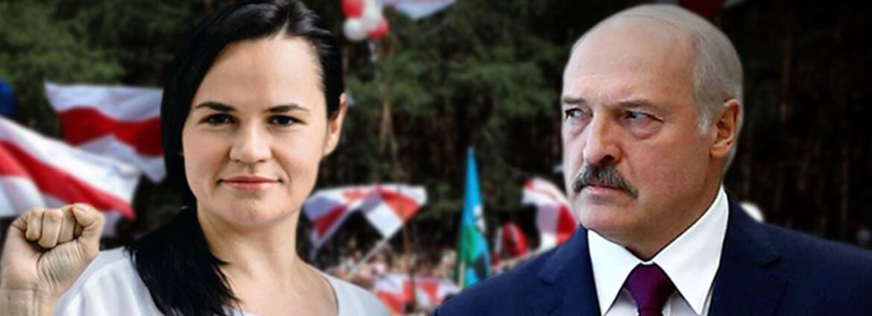 О легальности и легитимности: Каков реальный статус Лукашенко и Тихановской?