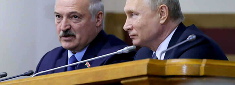 «Союзное государство»: интеграции нет, а санкции будут
