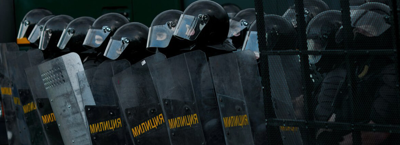 Политический кризис в Беларуси. Доклад