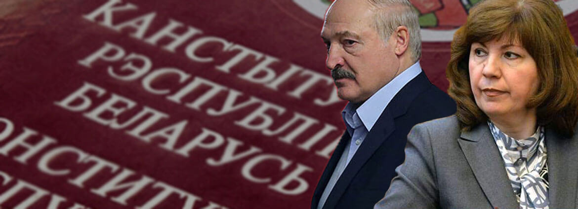 Constitutional Reform in Belarus: Imitation and Reality