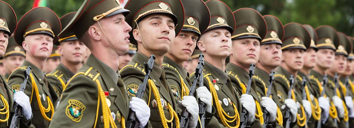 Military education in the republic of Belarus