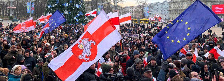Беларусь и новая Европа