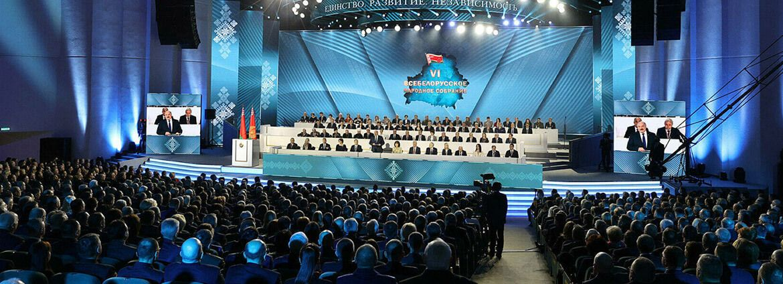 Как оценили кремлевские медиа итоги Всебеларусского собрания