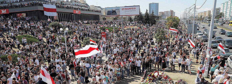 Беларусь — 2030