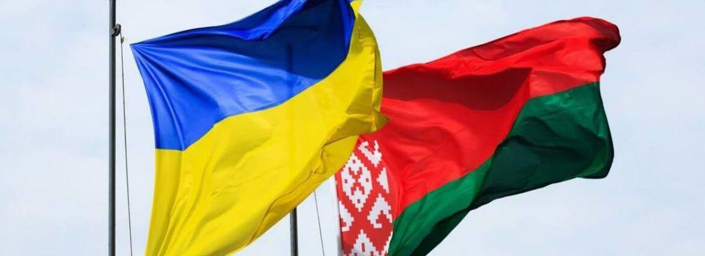 Беларусь – Украина: по тонкому льду