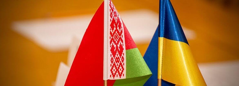 Ukrainian sanctions against Belarus
