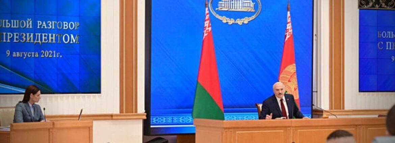 «Лукавый разговор»: перспективы беларусско-украинских отношений