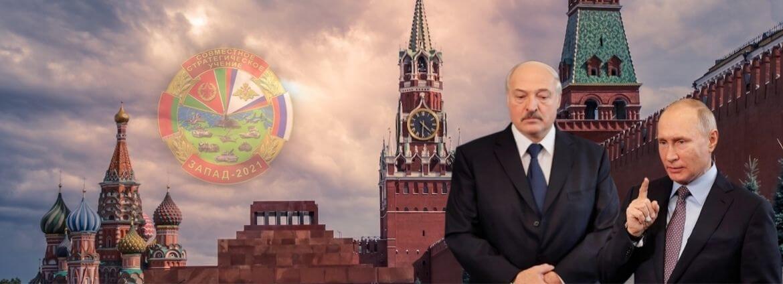 Милитаризация Беларуси: Кремль демонстрирует готовность к войне и использует Лукашенко как инструмент гибридной агрессии