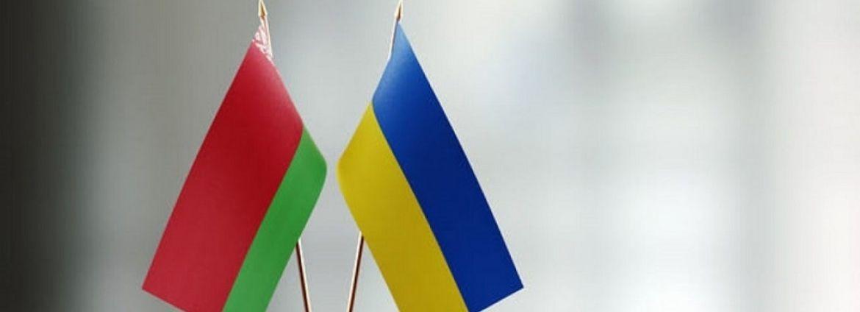 Беларусь-Украина: с больной головы на здоровую